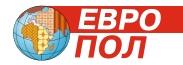 Европол Иваново